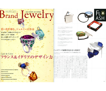 Brand Jewelry (Japan) review of Out The Blue
